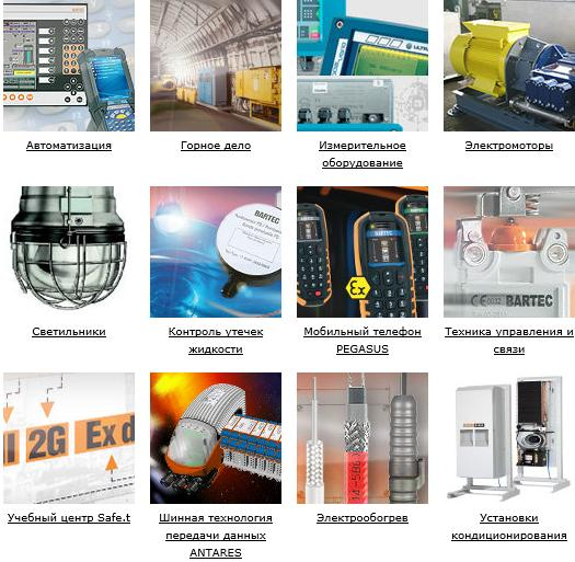 Bartec products