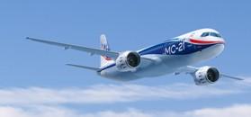 Самолет МС-21 с композитным крылом