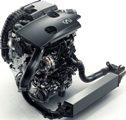 Двигатель с переменным коэффициентом сжатия