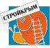 Stroy Krim logo