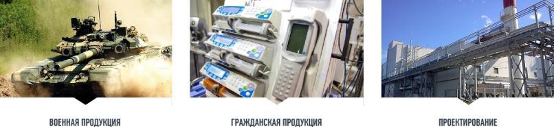 Tecmash products