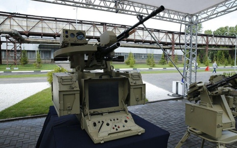 Combat module of the Kalashnikov