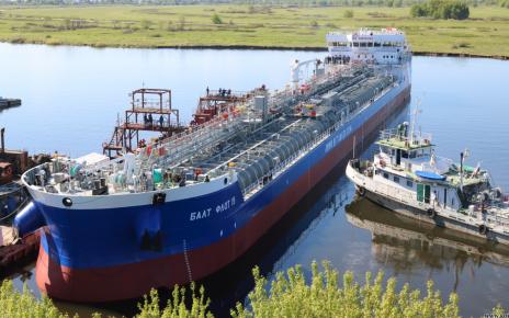 Танкер Балт Флот 16