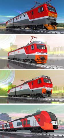 Ural Locomotives products