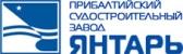 shipyard-yantar logo