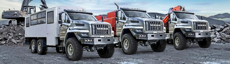 ural next products