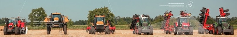 agco-rm products