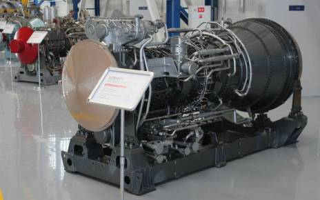 Газотурбинный двигатель М70ФРУ