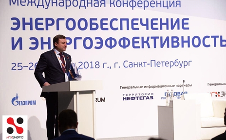 Доклад Андрея Рудского