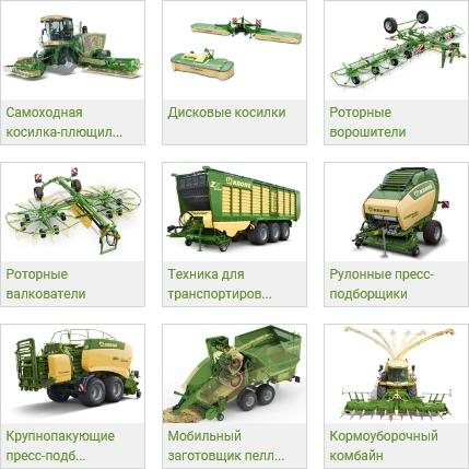 Maschinenfabrik Bernard Krone products