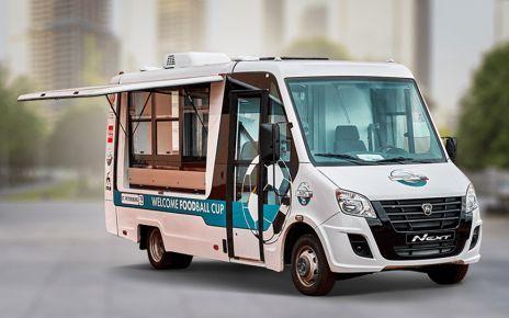 Автомобили ГАЗ для мобильной торговли