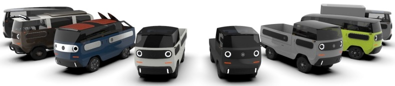 eBussy variants mini