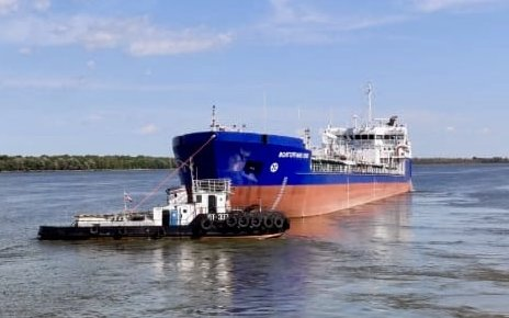 Chemical tanker Volgotrans 2501
