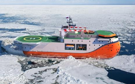 ЛСП «Северный полюс»