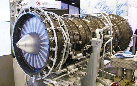 Двигатель АЛ-41СТ-25