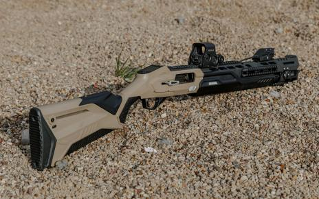 SMART-ружье MP-155 Ultima