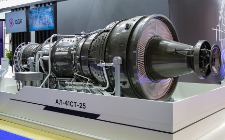 AL-41ST-25 engine